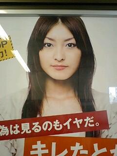 井上晴美さん