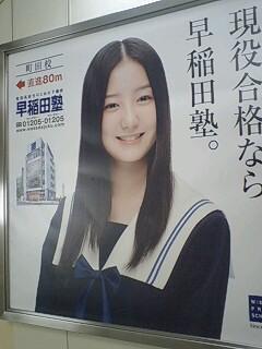 高田里穂さん